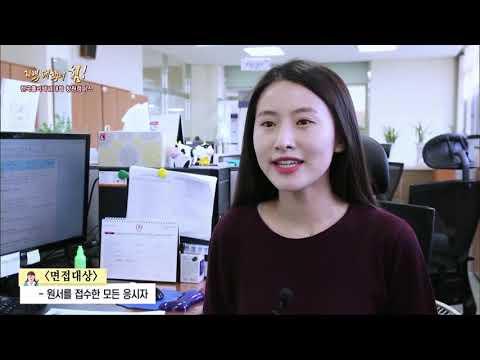 MBC 대학기획특집영상