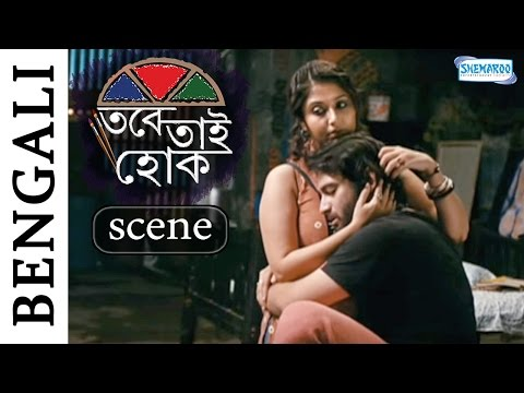 Noukadubi bengali movie download