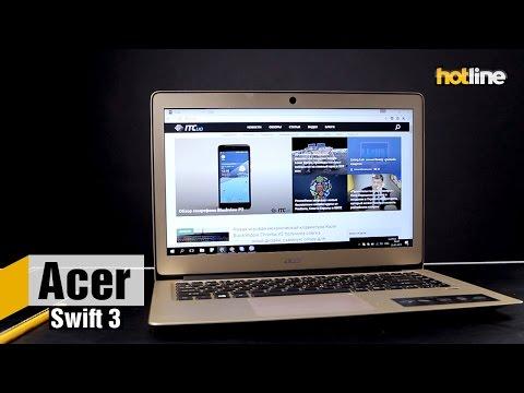 Acer Swift 3 — обзор 14-дюймовго ультрабука (видео)