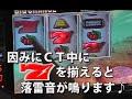 サンダーV 攻略動画