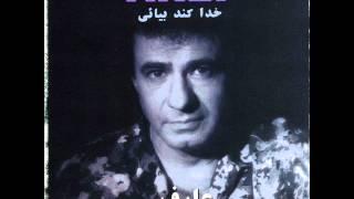 Aref - Eshghe  عارف - عشق
