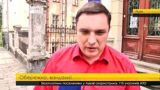 Випуск новин на ПравдаТУТ Львів за 14.07.2017