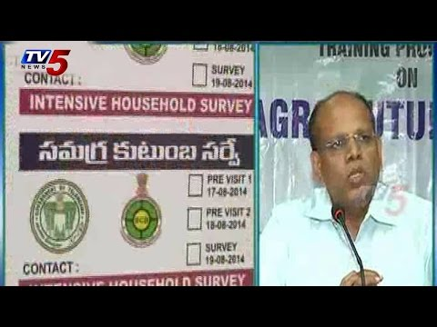 Checklists Ready for Household Survey : TV5 News