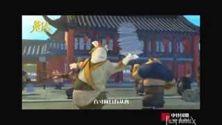 Nonton Music Kong Fu Rabbit Film Subtitle Indonesia Streaming Movie Download