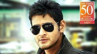 Mahesh Babu YouTube video