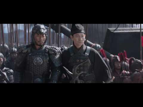 The Great Wall Official Trailer 1 2017 Matt Damon