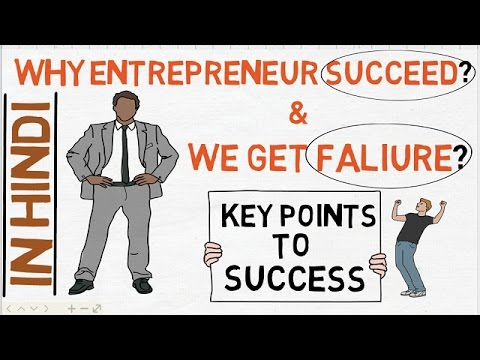 How to become a Successful Businessman\Entrepreneur ||| IN HINDI\\KFC Motivational story