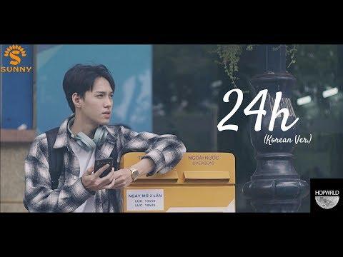 HOP - 24H Tiếng Hàn Cover (Starring Trunggbo & 26thang6) - Thời lượng: 5:01.