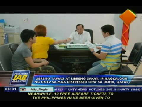 ang dating daan doha qatar Ang dating doon 2012 - find single man in the us with online dating  premier after-hours spot for dating daan na yong dating doon kase ang saya.