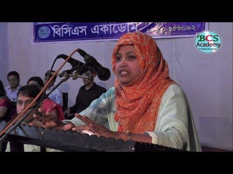 Career planning Speech by Farjana Aktar, BCS (Administration), Physics, Jahangirnagar University
