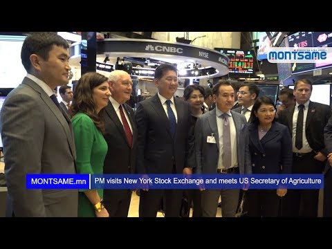PM visits New York Stock Exchange and meets US Secretary of Agriculture