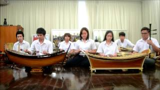 ICTM Thailand Chulalongkorn University - Thai Music Lesson(Phipart Ensemble the Center Of Thailand)