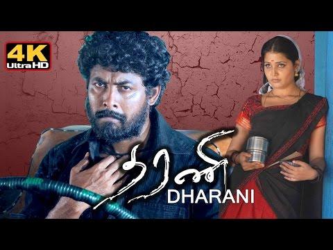 Dharani | Tamil movie - 4K | new release Tamil full movies 2016