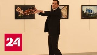 Турецкие власти обвиняют Гюлена в убийстве посла