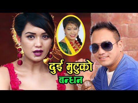 (रामजी खाड र देवी घर्ति को आवाजमा नया गीत by Ramji Khand & Devi Gharti Magar - Duration: 11 minutes.)