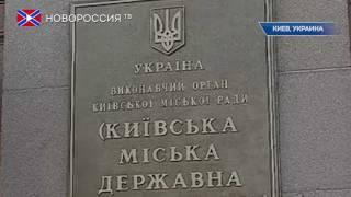 Чтобы провести Евровидение, в Киеве повысят тарифы на электричество