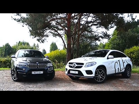 Mercedes gle coupe vs x6 фотография