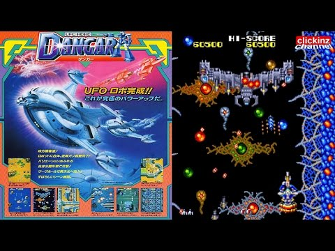 Ufo Robo Dangar Arcade Gameplay 1cc Playthrough (Nichibutsu 1986 Terra Cresta clone) MAME - partida