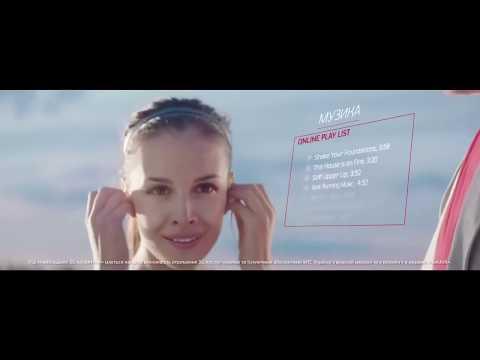 Скачать песню з рекламы мтс 2015