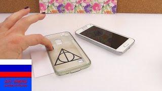 Дизайн телефона своими руками