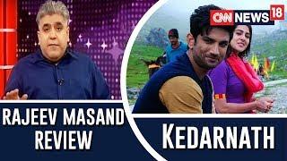 Video Kedarnath Movie Review by Rajeev Masand | Sushant Singh Rajput | Sara Ali Khan MP3, 3GP, MP4, WEBM, AVI, FLV Desember 2018