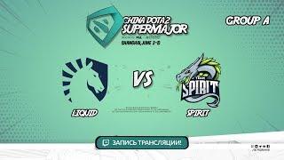 Liquid vs Spirit, Super Major, game 1 [Mortalles]