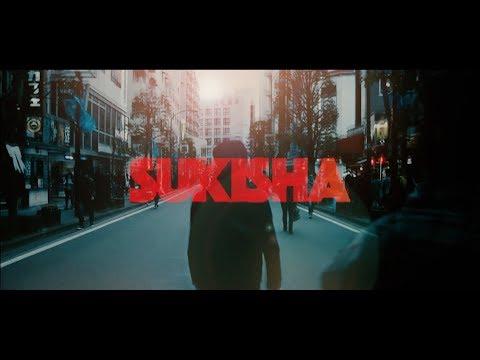 , title : 'SUKISHA / LOVIN' YOU (kiki vivi lily cover)'