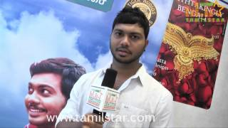 Kevin at Enna Pidichirukka Movie Audio Launch