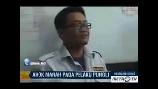 Video AHOK  PECAT PNS petugas KIR Langsung ditempat. MP3, 3GP, MP4, WEBM, AVI, FLV Februari 2018