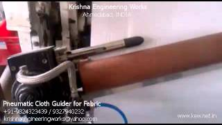 Pneumatic Cloth Guider for Fabric – Krishna Engineering Works