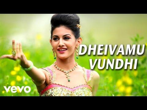 Anekudu--Dheivamu-Vundhi-Video-Dhanush-Harris-Jayaraj