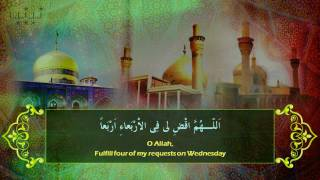 Wednesday  - Dua and Ziyarat
