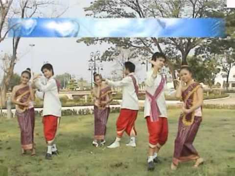 ສຸກສັນວັນປີໃຫມ່ Souk san vanh pi may
