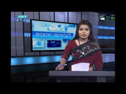 05 PM Corona Bulletin || করোনা বুলেটিন || 25 September 2020 || ETV News