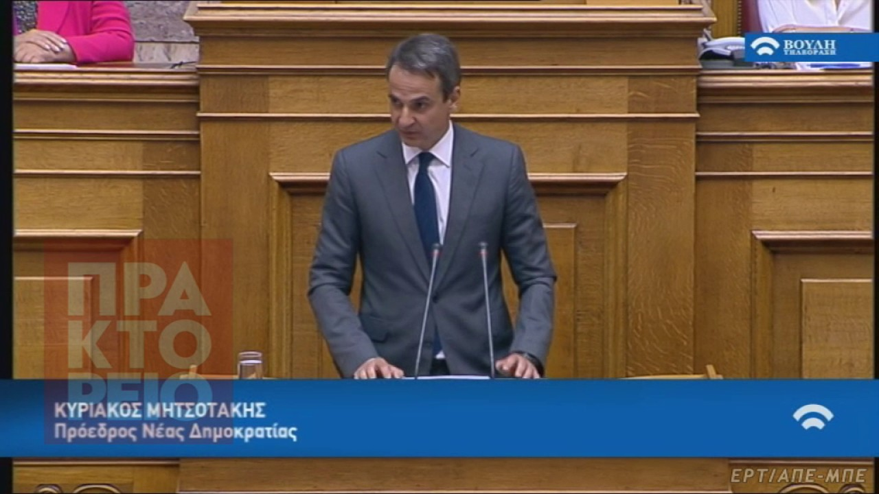Καμία ενέργεια παρεμπόδισης των δικαιωμάτων της Κύπρου δεν είναι αποδεκτή