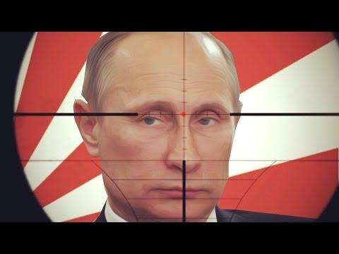 СПАСТИ ПРЕЗИДЕНТА | Мr.Рrеsidеnт - DomaVideo.Ru