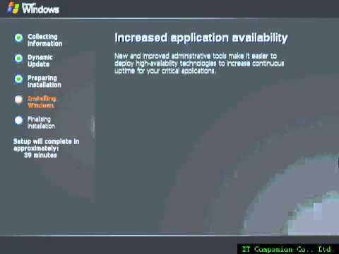 การติดตั้ง Window Server 2003