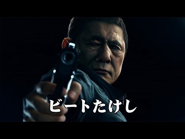 PS4専用ソフト『龍が如く6 命の詩。』予告映像