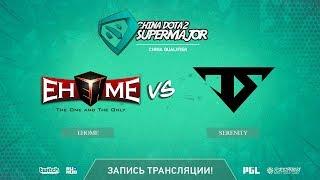 EHOME vs Serenity, China Super Major CN Qual, game 1 [Mortalles]