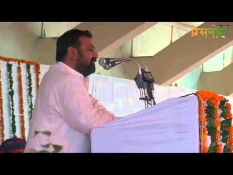 Tribal Minister laid foundation stone of Rajiv Gandhi Seva Kendra