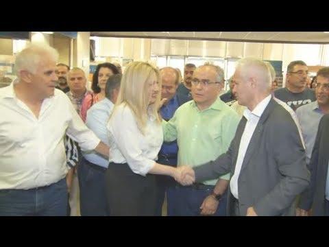 Eπίσκεψη της πρόεδρου του ΚΙΝ.ΑΛ, Φώφης Γεννηματά στα ΕΛΤΑ Πειραιά