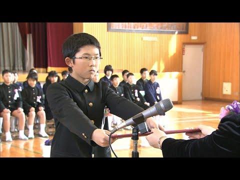 学び舎を巣立つ 岡山市の小学校で卒業式