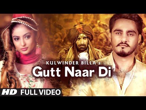 Kulwinder Billa: Gutt Naar Di (FULL VIDEO) Aman Hayer   Latest Punjabi Song   T-Series Apnapunjab
