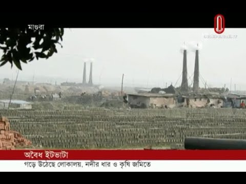 Illegal brick field (16-03-2019) Courtesy: Independent TV