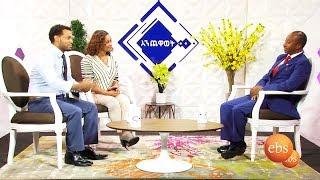 Enechewawet Season 7 EP 11: Thanksgiving/  Interview with Tefera Hailu