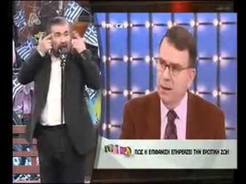 σεχ - Απόσπασμα από το Αλ Τσαντίρι Νιούζ (29 03 2011) S07E18 - Λάκης Λαζόπουλος.