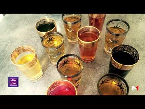 العرب اليوم - شاهد:الشاي المغرب يتحوّل إلى مشروب وطني في المغرب