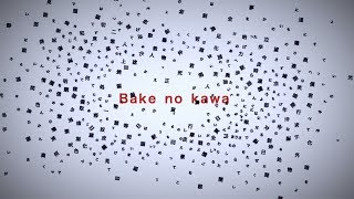 CIVILIAN(ex.Lyu:Lyu)『Bake no kawa』MV -Full ver.-