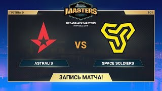 Astralis vs Space Soldiers - DreamHack Marceille - de_inferno [CrystalMay, yXo]