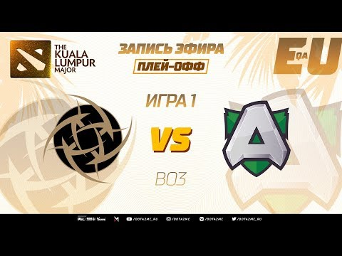 NIP vs The Alliance (карта 1), The Kuala Lumpur Major, Закрытые квалификациия | Европа